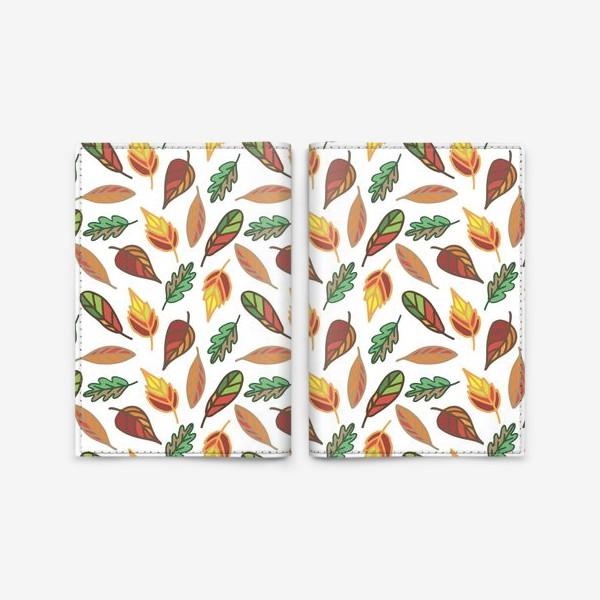 Обложка для паспорта «Осень. Листья»