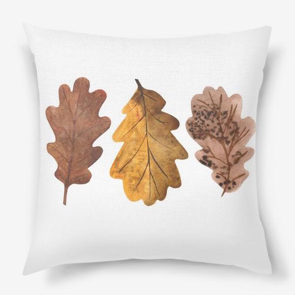 Подушка «Дубовые листочки»