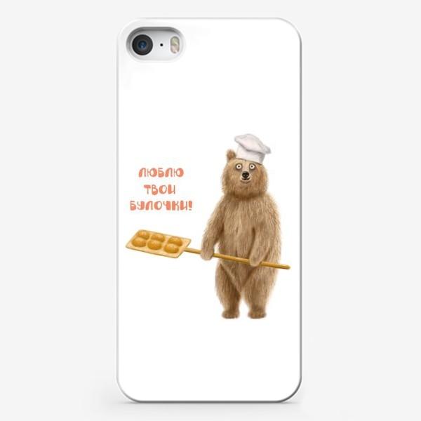 Чехол iPhone «Медведь пекарь: Люблю твои булочки!»