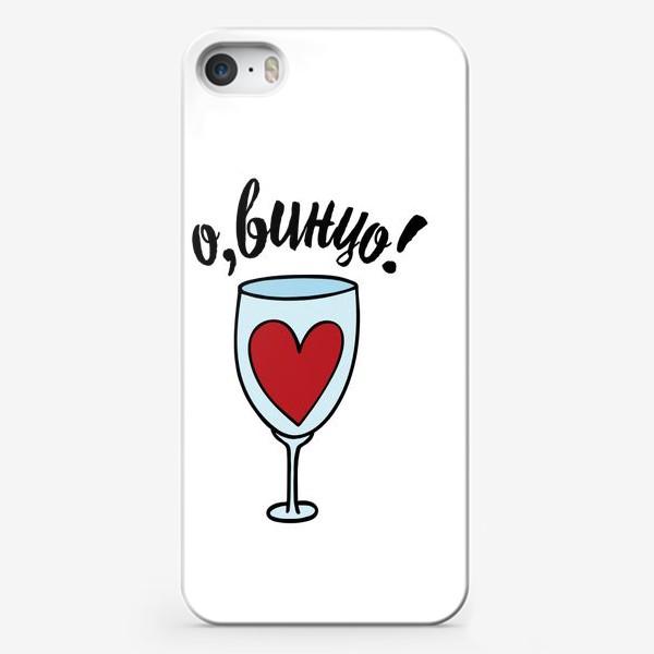 Чехол iPhone «о,винцо!»