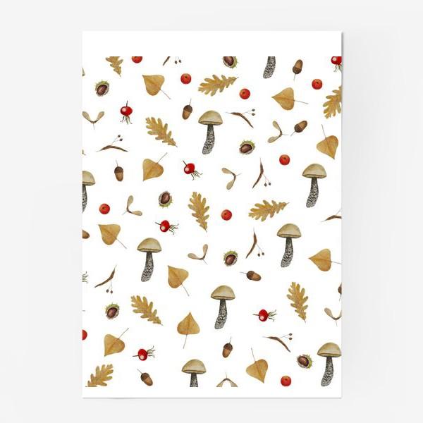 Постер «Осенний паттерн»