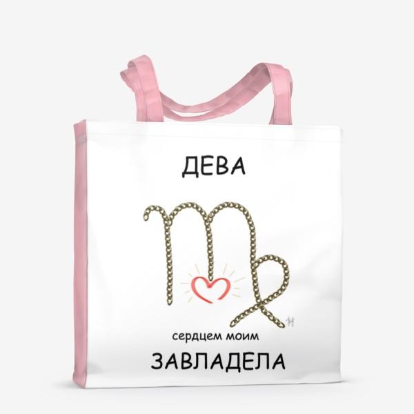 Сумка-шоппер «ДЕВА»