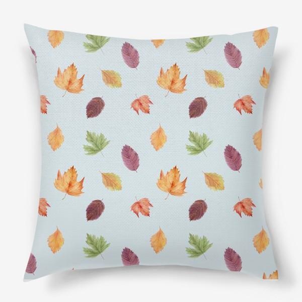 Подушка «Осенний узор с акварельными листьями»