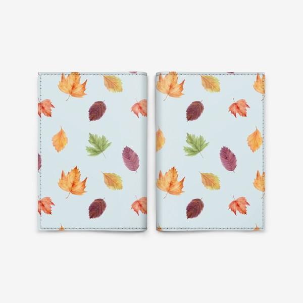 Обложка для паспорта «Осенний узор с акварельными листьями»