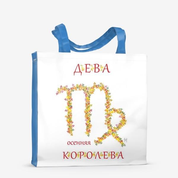Сумка-шоппер «Осенняя королева»