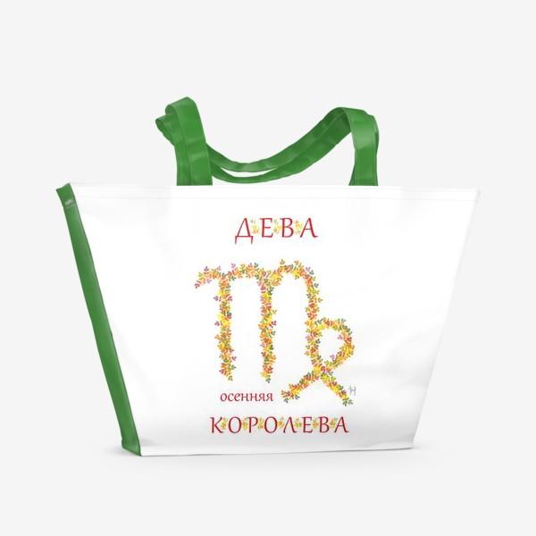 Пляжная сумка «Осенняя королева»