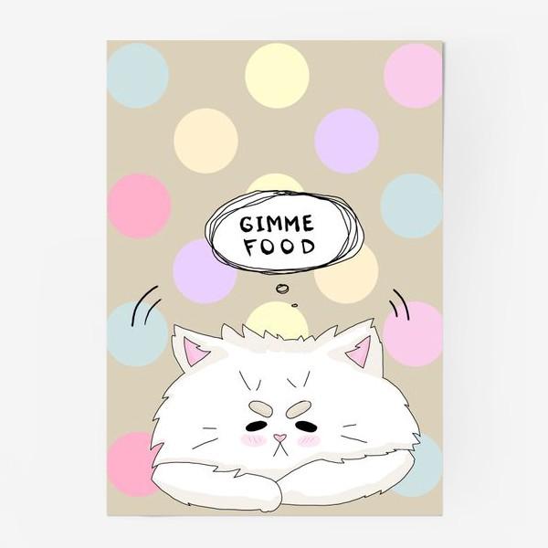 Постер «Покорми котика»