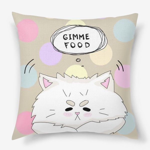 Подушка «Покорми котика»