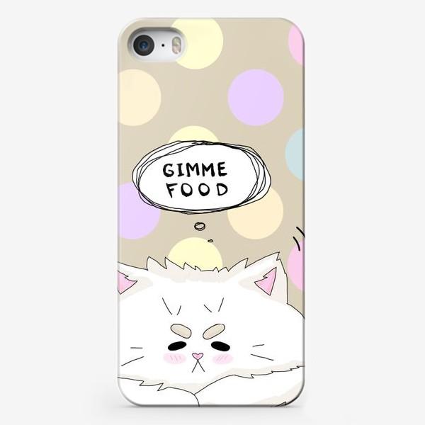 Чехол iPhone «Покорми котика»