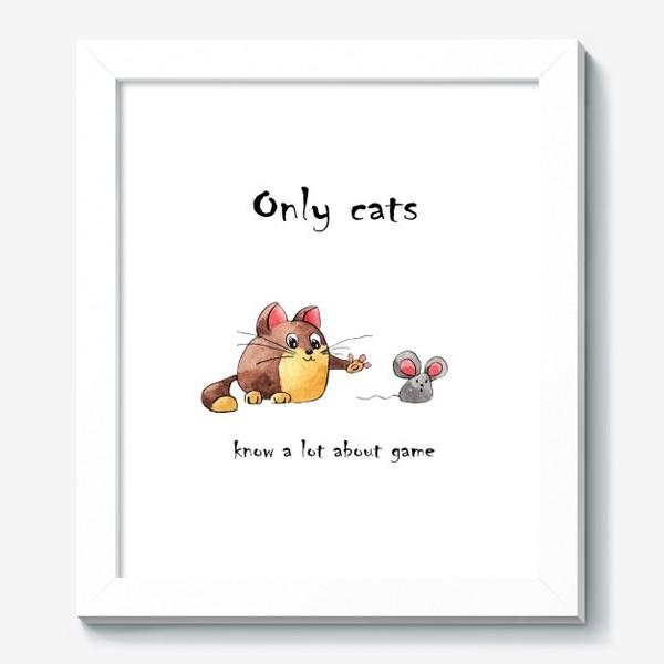 Картина «Кот и мышь»