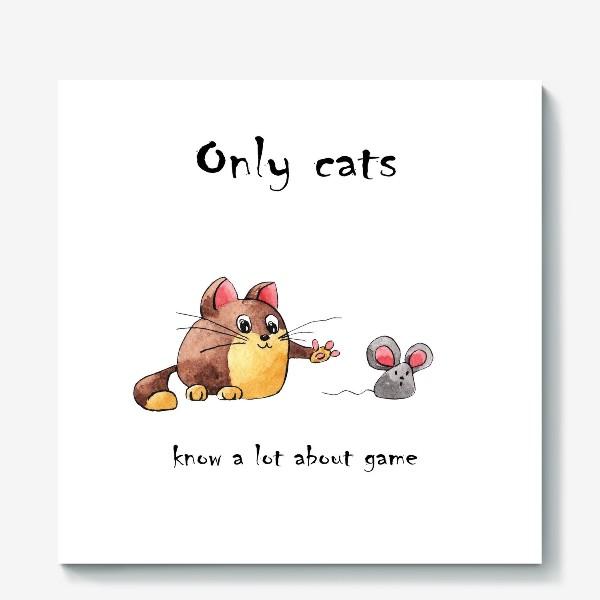 Холст «Кот и мышь»