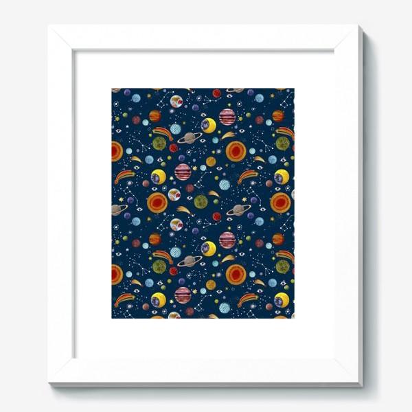 Картина «Межпланетный космический паттерн.»