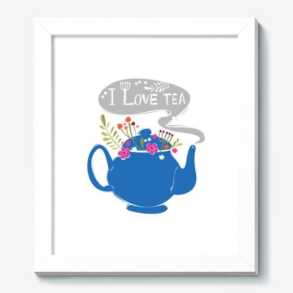 Картина «Я люблю чай»