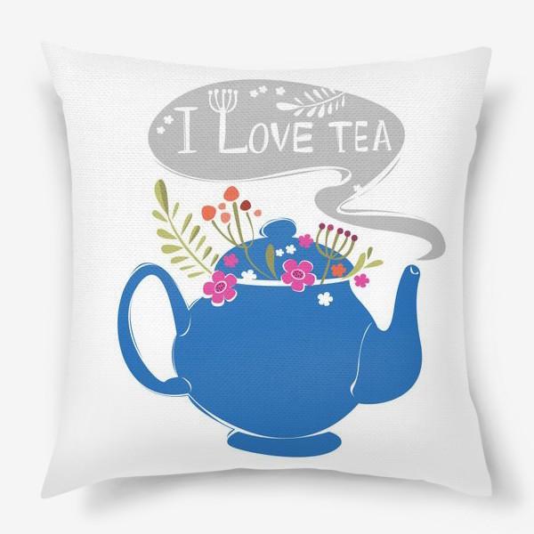 Подушка «Я люблю чай»
