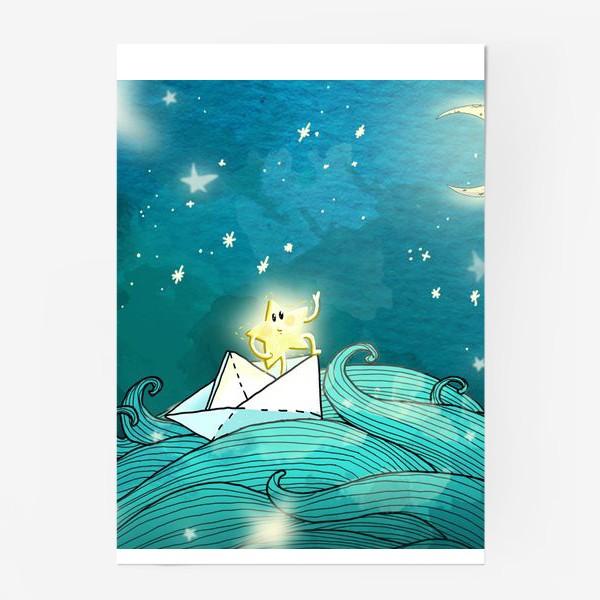 Постер «Путешествие звезды»