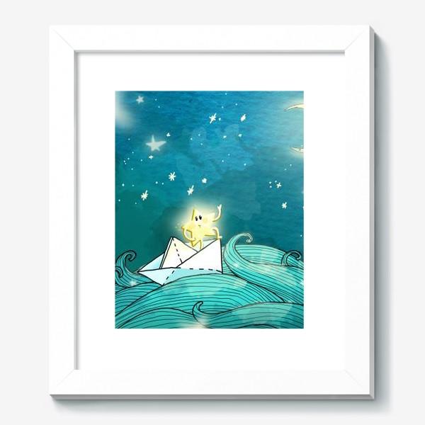 Картина «Путешествие звезды»