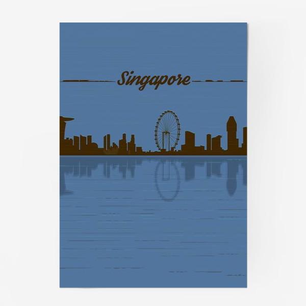 Постер «Singapore skyline in blue background»