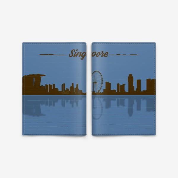 Обложка для паспорта «Singapore skyline in blue background»