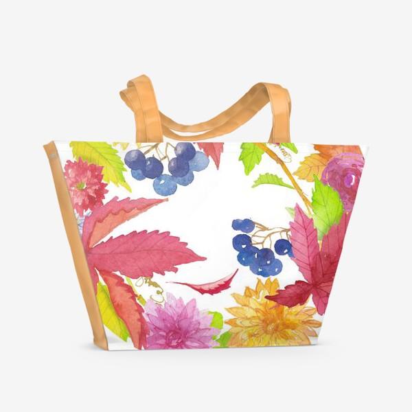 Пляжная сумка «Осень - не повод для грусти»