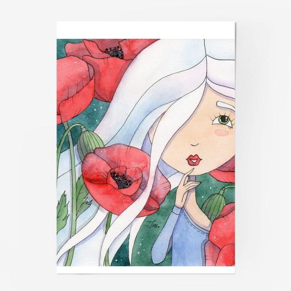 Постер «Маки»