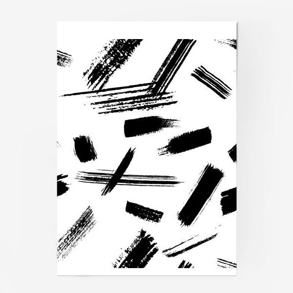 Постер «Красочные мазки. Абстракция 2»