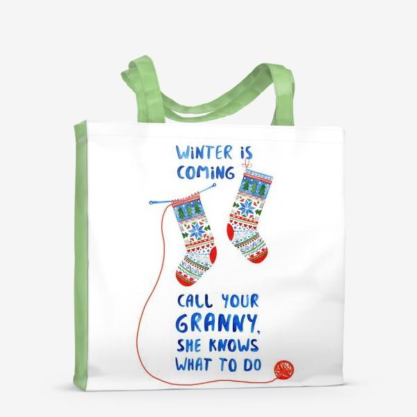 Сумка-шоппер «Winter is coming»
