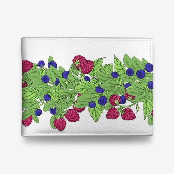 Кошелек «Летние ягоды паттерн»