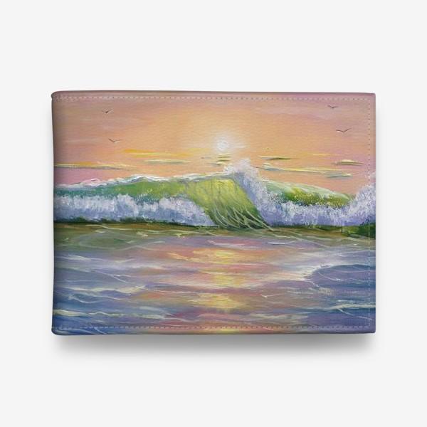 Кошелек «Восход над морем»