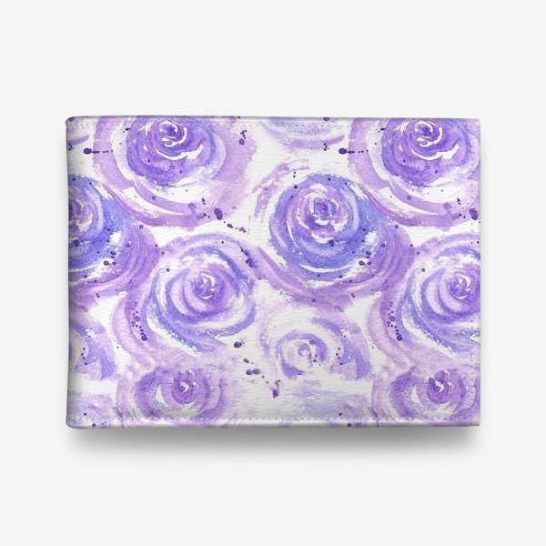 Кошелек «Фиолетовые розы. Акварельный цветочный абстрактный принт на белом фоне»