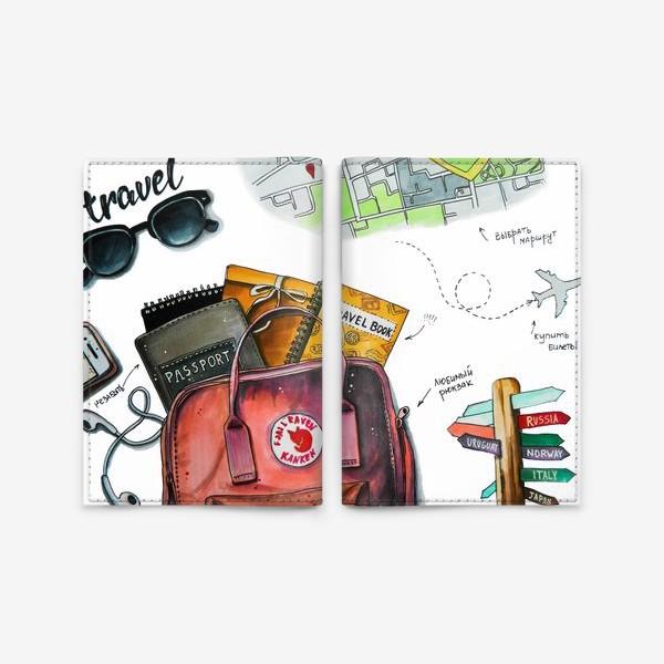 Обложка для паспорта «путешествия»