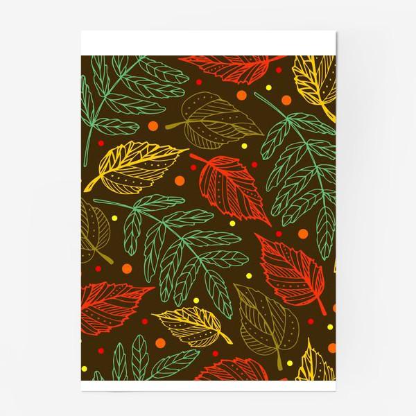 Постер «Осенние листья. Узор»