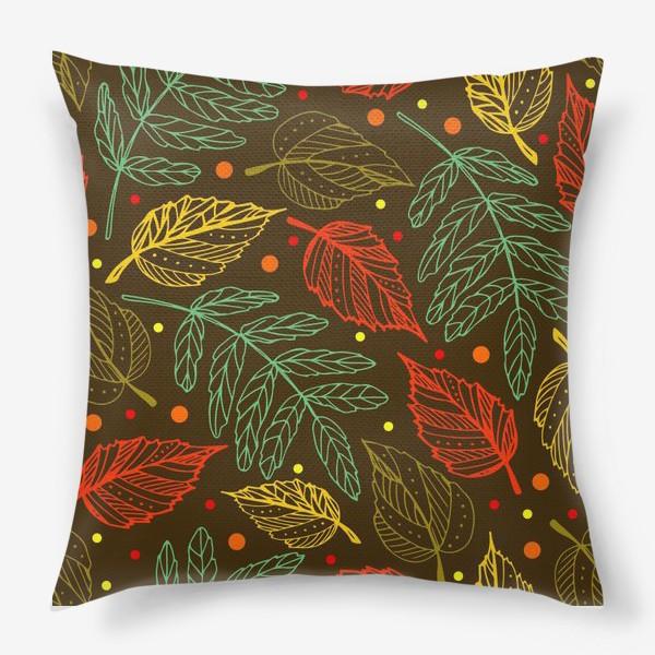 Подушка «Осенние листья. Узор»