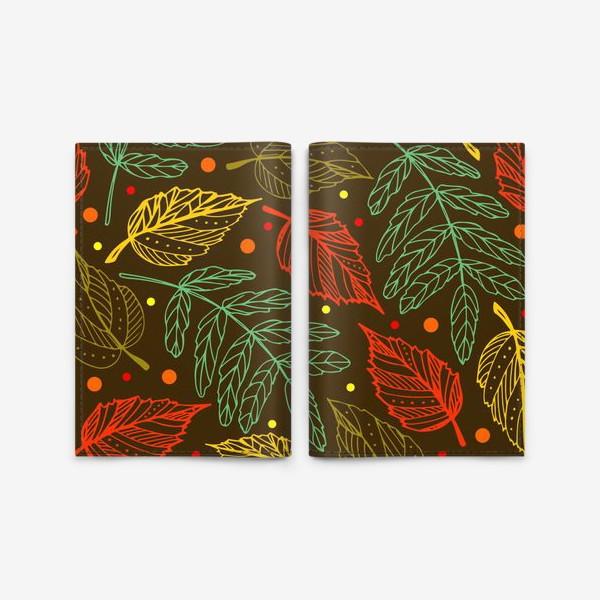 Обложка для паспорта «Осенние листья. Узор»