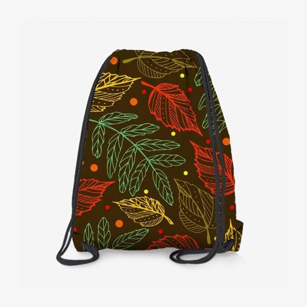 Рюкзак «Осенние листья. Узор»