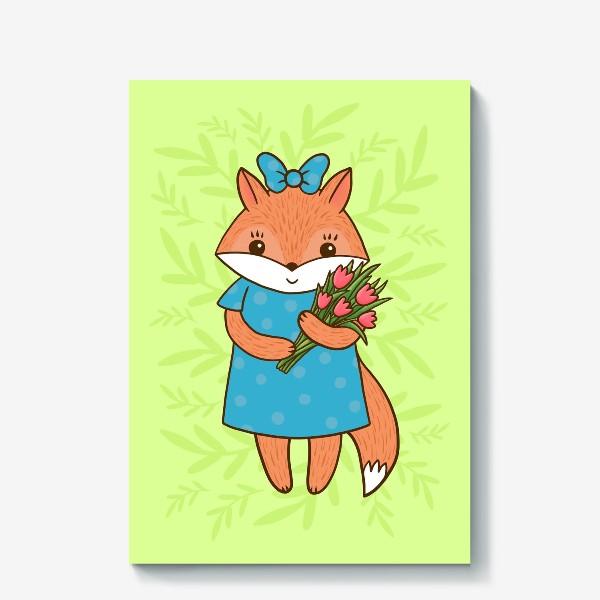 Холст «Лисичка с тюльпанами»