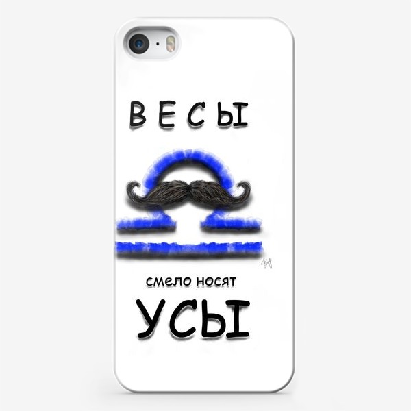 Чехол iPhone «Весы смело носят усы»