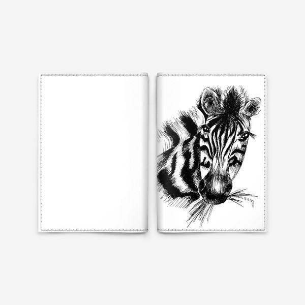 Обложка для паспорта «Дикая зебра»