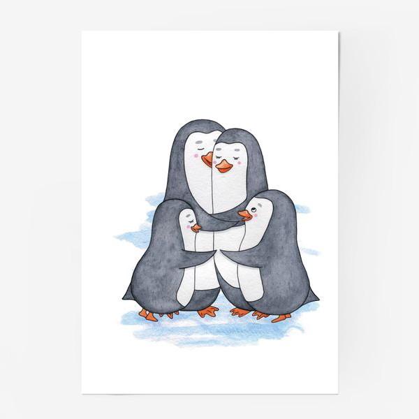 Постер «Пингвины. Семья. Нежность»