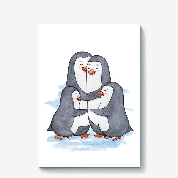 Холст «Пингвины. Семья. Нежность»