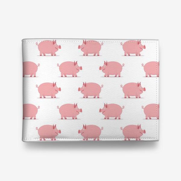 Кошелек «Паттерн со свинками»