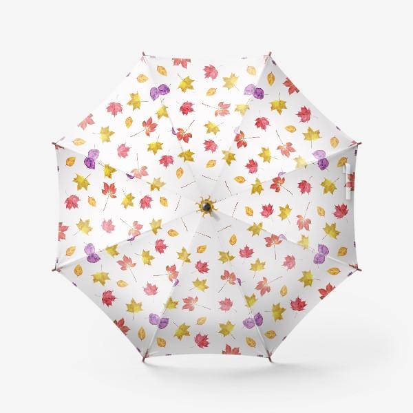 Зонт «Осенние цветные листья. Акварельный ботанический принт на белом фоне»