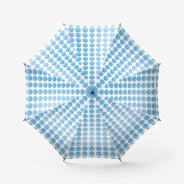 Зонт «Мерцающий голубой горошек. Акварельные круги. Blue watercolor dots.»
