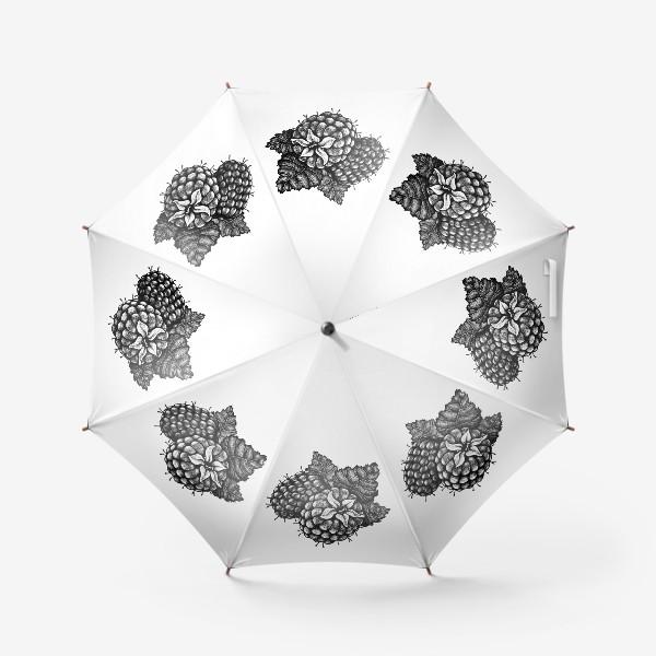 Зонт «Малина»