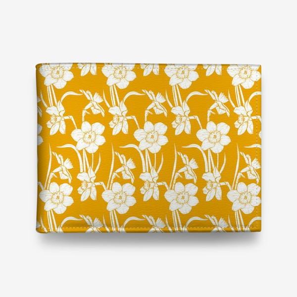Кошелек «Нарциссы на желтом фоне»