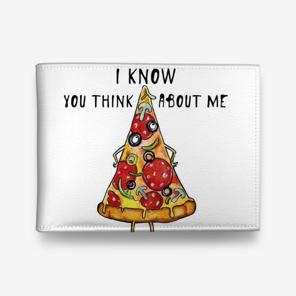 Кошелек «Уверенная в себе Пицца »