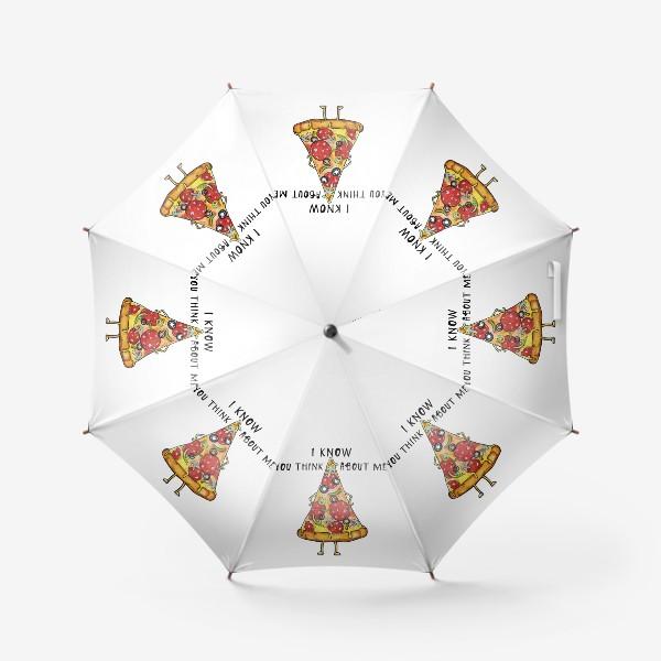 Зонт «Уверенная в себе Пицца »