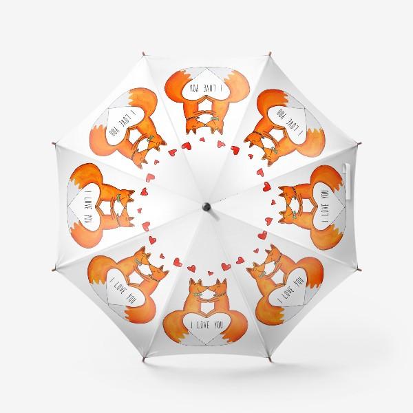 Зонт «Влюбленные лисы»