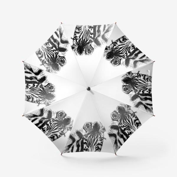 Зонт «Дикая зебра»