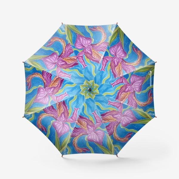 Зонт «Ирис »