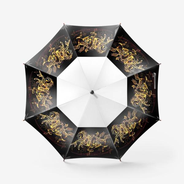 Зонт «Тройка »